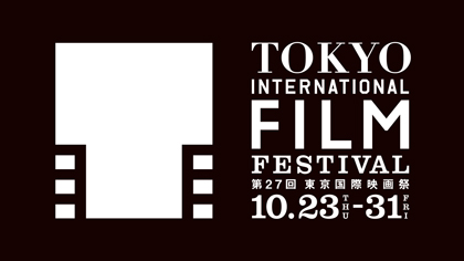 TIFF27_logo