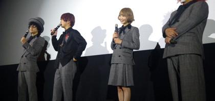『TOKYO FANTASY SEKAI NO OWARI』舞台挨拶イベント報告