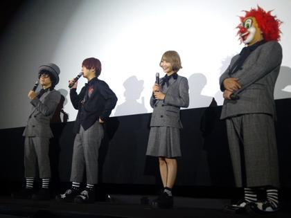 TOKYO-FANTASY--SEKAI-NO-OWARI舞台挨拶
