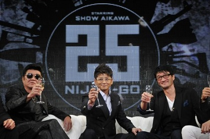 25 nijyugo哀川翔