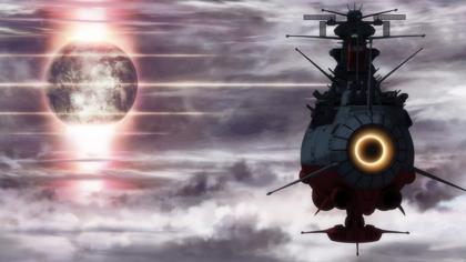 『宇宙戦艦ヤマト2199-星巡る方舟』