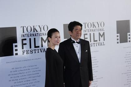 東京国際映画祭_安倍晋三内閣総理大臣x中谷美紀2