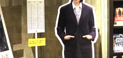 下村バス停で藤江れいなと記念撮影はいかが?『いつかの、玄関たちと、』