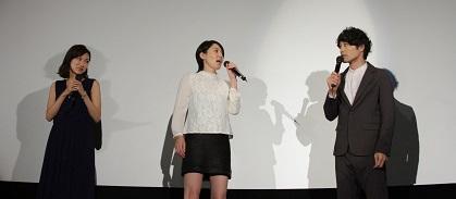 小川町セレナーデ初日舞台挨拶須藤理沙x安田顕