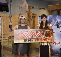 森脇健児、17年ずっとピンチ!『ヘラクレス』公開記念特別イベントで