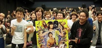 映画『日々ロック』試写会開催 in 日本大学芸術学部