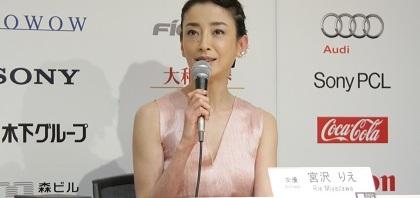 宮沢りえ自信ある作品!東京国際映画祭コンペ部門日本代表『紙の月』記者会見