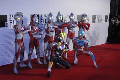 東京国際映画祭_ウルトラファミリー