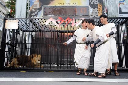 【10.21開催】「ヘラクレス」イベント2