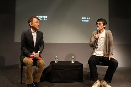 吉田大八監督トークイベント「Meet The Filmmaker」実施!
