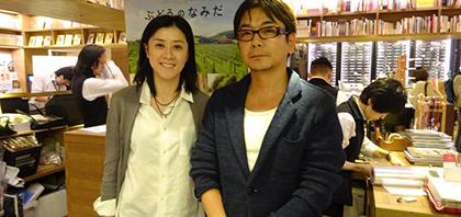 岩倉久恵トークイベント 映画『ぶどうのなみだ』と日本ワインのお話