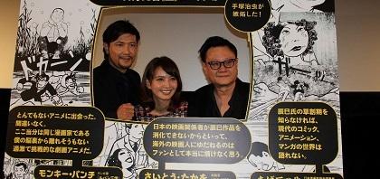 別所哲也、エリック・クー監督、加藤夏希登壇『TATSUMI』特別上映