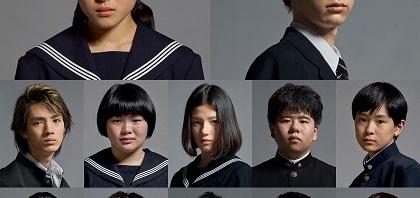 映画『ソロモンの偽証』公開日&精鋭12人の中学生が解禁!