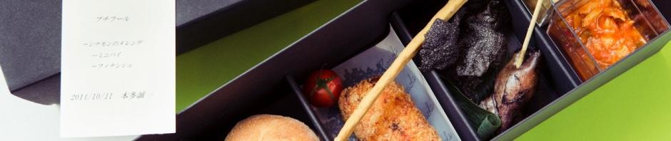お腹と心が満たされる上映&トークショー@第5回東京ごはん映画祭