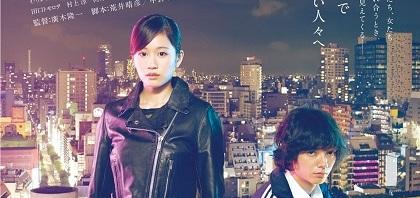 前田敦子の「ねぇ、しよ。」で始まる『さよなら歌舞伎町』予告編解禁!