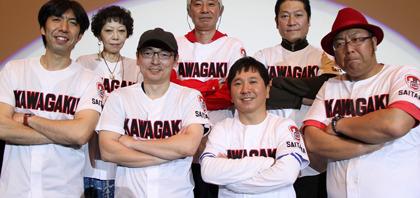 映画『アゲイン 28年目の甲子園』 × 田中裕二の野球部コラボイベント
