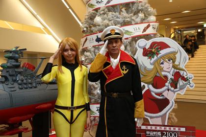 yamato2199プレミアム上映会3