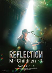 MrChildren_REFLECTION_ポスター