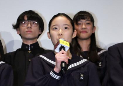 ソロモンの偽証舞台挨拶藤野涼子0