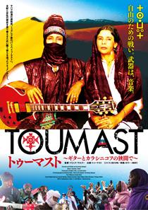 TOUMAST