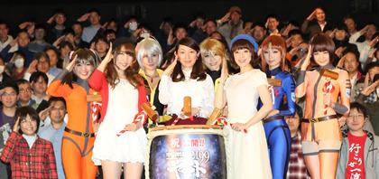 「宇宙戦艦ヤマト2199 星巡る方舟」初日舞台挨拶に桑島法子さん、中村繪里子さん、内田彩さん登壇