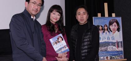 震災から20年に公開の『神戸在住』 トークショーイベント 模様!