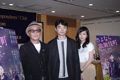 さよなら歌舞伎町外国人記者クラブ