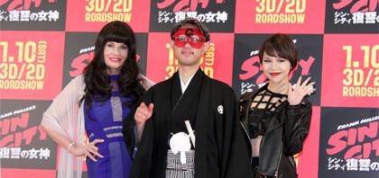 ゲッターズ飯田2015年の運気占う『シン・シティ 復讐の女神』