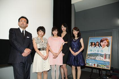 阪神・淡路大震災から20年目の今「劇場版 神戸在住」初日舞台挨拶