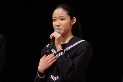 藤野涼子3