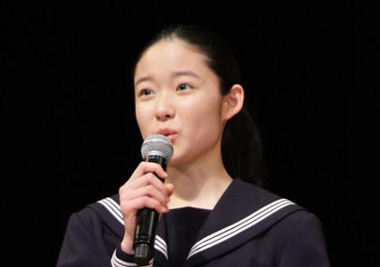 藤野涼子1