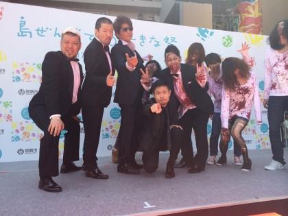 沖縄国際映画祭レッドカーペットZアイランド