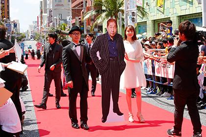 沖縄国際映画祭レッドカーペット3