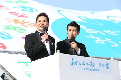 沖縄国際映画祭クロージング