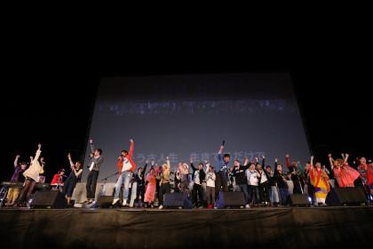 沖縄国際映画祭クロージング3