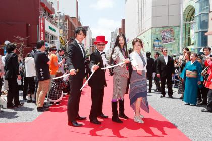 沖縄国際映画祭レッドカーペット虎影