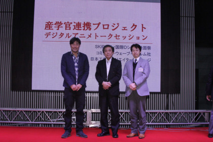 日本工学院卒展