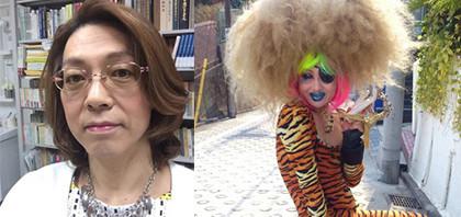 安冨歩教授とヴィヴィアン佐藤 『わたしはロランス』を語るイベント開催決定