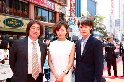 沖縄国際映画祭レッドカーペット4