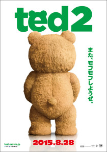 ted2_ティザー
