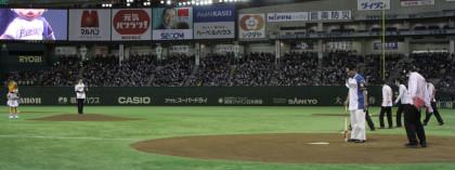 東京ドームZアイランド始球式