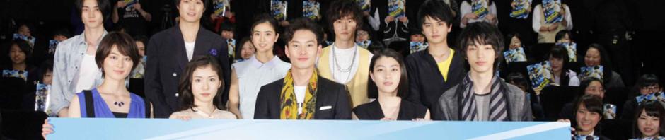 岡田将生、成海璃子、松岡茉優ら『ストレイヤーズ・クロニクル』舞台挨拶付きキックオフ