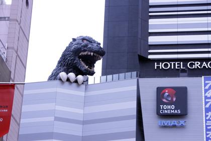 新宿ゴジラ3