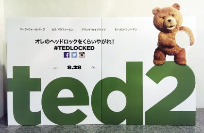 「テッド2」スタンディ
