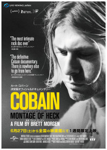 COBAIN-Livespireポスター