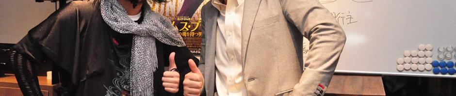 中田亮&丸屋九兵衛トークショー 『ジェームス・ブラウン』公開記念