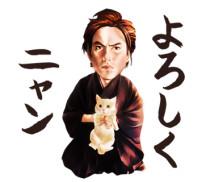 よろしくニャン猫侍LINEスタンプ
