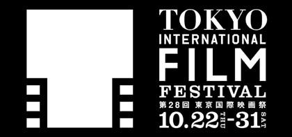東京国際映画祭「CROSSCUT ASIA」第2弾はフィリピン特集に決定!!