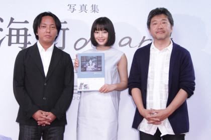 海街diary写真集発売イベント
