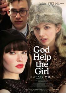 GodHelptheGirlポスター